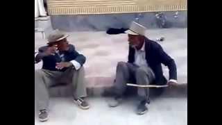 دعوا بامزه ۲ پیره مرد