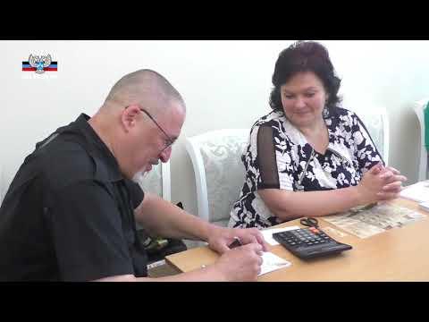 Почта Донбасса ввела в обращение марку № 108
