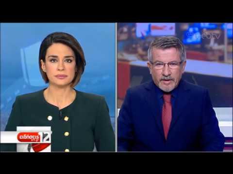 Ένοπλη ληστεία στην Εκάλη | 09/01/2020 | ΕΡΤ