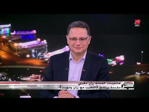 """رزان مغربي تتحدث عن """"من روسيا مع التحية"""""""