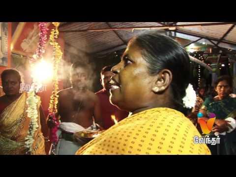 Moondravathu-Kan-Epi--407