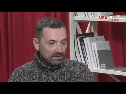 Ефір на UKRLIFE TV 22.02.2018