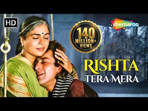 Rishta Tera Mera   Jai Vikranta   Sanjay Dutt   Reema Lagoo   Bollywood Songs