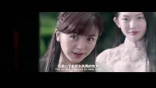 Nonton Private Tutor Advanced Course Film Subtitle Indonesia Streaming Movie Download