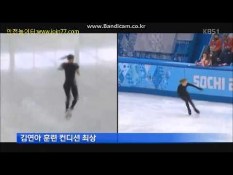 [뉴스] 김연아 느긋~ 아사다 다급!!!  in 소치 - 20140216 (видео)