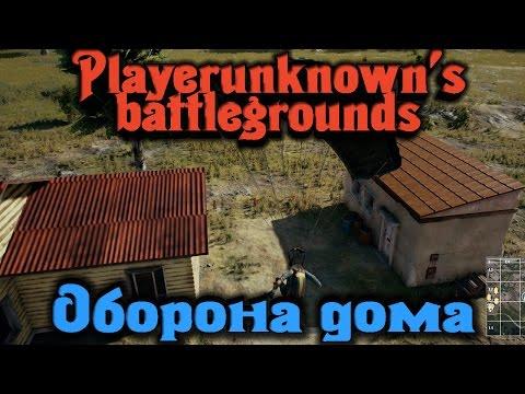 Battlegrounds - НУБОСТРЕЛ