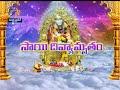 Sri Sai Divyamrutam |Dr.Chekella Rajendrakumar |Thamasomajyotirgamaya |23rd February 2018 |ETV AP - Video