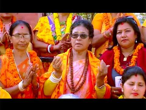 (New Nepali bhajan शंकर शिव Shankar Shiva...- 9 mins, 37 secs.)