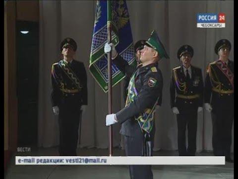 У судебных приставов Чувашии появилось своё знамя - DomaVideo.Ru