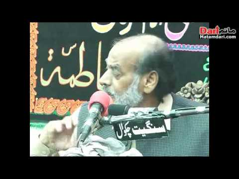 Video Syed Sabir Shah Behal @slana majlis Aza 9nov 2011 shahrai asadullah distt attock.avi download in MP3, 3GP, MP4, WEBM, AVI, FLV January 2017