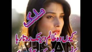 Nov 5, 2016 ... Zindagi Ky Rang Urdu Poetry Narrated by Syed Jassim Ali.. اردو شاعری زندگی ایک nحقیقت - Duration: 4:06. Green Force 3,819 views · 4:06.