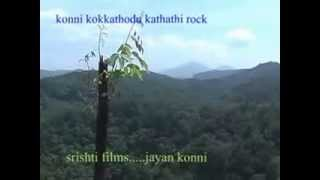 Pathanamthitta India  city photo : india kerala eco tourism pathanamthitta konni kokathodu kathathi rock