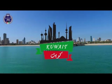 Display fire and civil protection in State of Kuwait