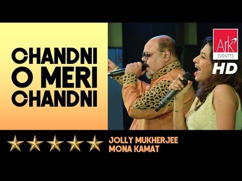 Video Chandni O Meri Chandni - Jolly Mukherjee & Mona Kamat Prabhugaonkar - Kal Aaj Aur Kal  2018 download in MP3, 3GP, MP4, WEBM, AVI, FLV January 2017