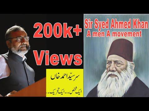 Sir Syed Ahmed khan Documentary Film