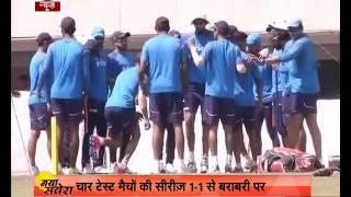 भारत और ऑस्ट्रेलिया के बीच तीसरा टेस्ट मैच आज से रांची में