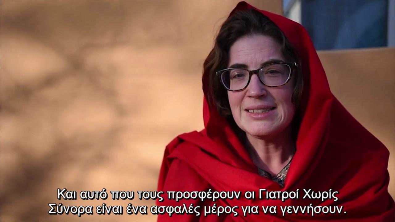 Στο Αφγανιστάν οι γυναίκες είναι πραγματικές ηρωίδες