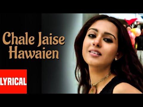Chale Jaise Hawaien Lyrical Video   Main Hoon Na   Shah Rukh Khan, Zayed Khan, Amrita Rao