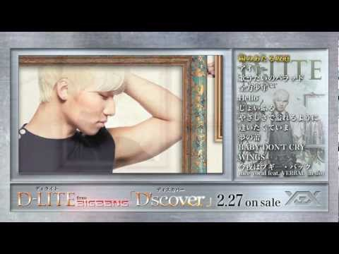 D-LITE (from BIGBANG) 『D'scover』 Trailer