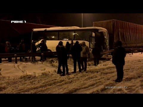 <a href='/Info/?id=89161' >Транспортний колапс на Рівненщині: репортаж з великої дороги [ВІДЕО]</a>
