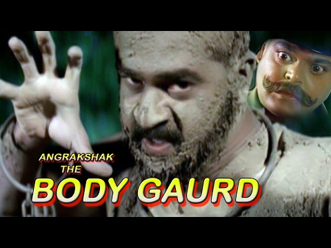 2016 Hindi Dubbed Movies | Angrakshak The Body Gaurd  | Full Hindi Dubbed Action Movie |