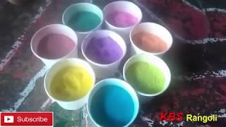 Video How to Make Rangoli Colors at Home | Ragoli colors with RICE POWDER | KBS Rangoli # 51 MP3, 3GP, MP4, WEBM, AVI, FLV Desember 2018