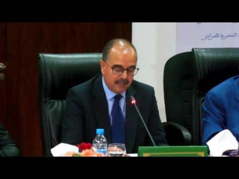 كلمة عامل إقليم العرائش خلال إنعقاد الدورة الرابعة للمجلس الإداري للوكلة الحضرية للعرائش