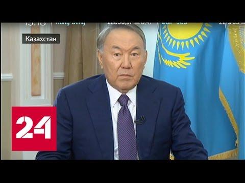 Эксклюзивное интервью Нурсултана Назарбаева телеканалу \