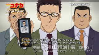 Detective Conan  Zero The Enforcer