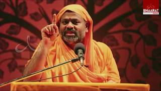 Swami Paripoornananda Latest Pravachanam