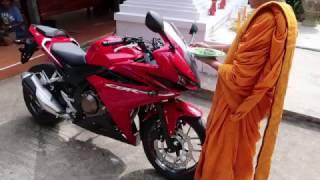Khueang Nai Thailand  city photo : BACK IN THAILAND #8 - blessing of motorcycle and where i am - ISAAN ubon