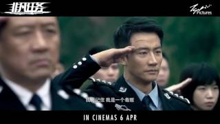 Nonton Extraordinary Mission 34 Sec Trailer  In Cinemas 6 April 2017 Film Subtitle Indonesia Streaming Movie Download