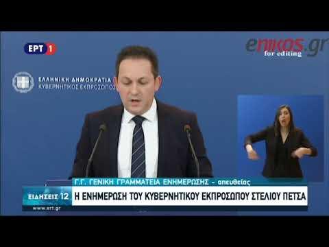 Video - Εκτός ΝΔ ο Θ. Ζαγοράκης μετά την εισήγηση της ΕΕΑ για υποβιβασμό του ΠΑΟΚ