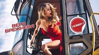 Вера Брежнева Но только не говори мне (Аркадий Укупник. Пора взрослеть 2016) pop music videos 2016