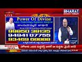 The Divine Power Of Astro - Numerology - Graphology || Dr.Mahmood Dawood - Video