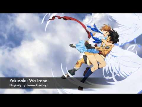 Yakusoku Wa Iranai Cover - Kai Xin