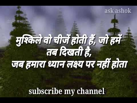 Positive quotes - Positive thoughts : motivational lines - whatsApp status video ! Inspirational quotes