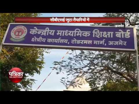 Video top 3 news in rajasthan 21 may 2017 download in MP3, 3GP, MP4, WEBM, AVI, FLV January 2017