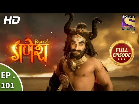 Vighnaharta Ganesh -  Ep 101 - Full Episode - 11th January, 2018