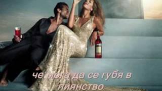 Мариана Дончева - Сетива videoklipp