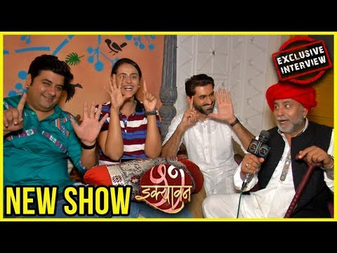Diya Aur Baati Fame Prachi Tehlan Talks About Her