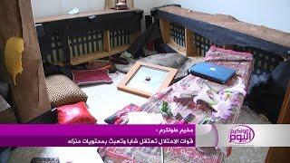 قوات الاحتلال تعتقل شابا وتعبث بمحتويات منزله في مخيم طولكرم
