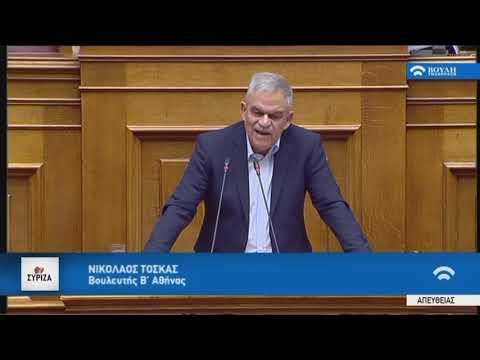 Ν.Τόσκας (Εισηγ. ΣΥ.ΡΙΖ.Α)(Προσχώρηση της Δημοκρατίας της Βόρειας Μακεδονίας στο ΝΑΤΟ) (08/02/2019).