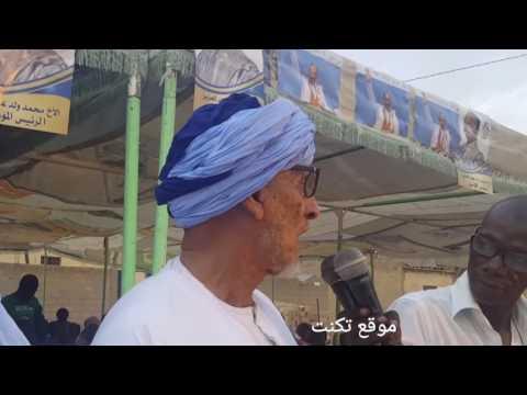 بالفيديو.. ولد أحمدوا يؤكد أن ولد عبد العزيز باق في الرئاسة