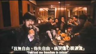 Nonton 家有囍事 Alls well ends well (1992) part 72.flv Film Subtitle Indonesia Streaming Movie Download