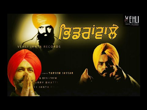 Bhindranwale - Kulbir Jhinjer ( FULL VIDEO ) R Guru | Naver Forget 1984 | Vehli Janta Records