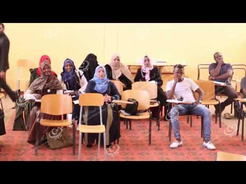 برنامج خطوة للتنمية البشريةفي غات