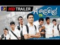 A Level Movie | Official Trailer #1 | MEntertainments