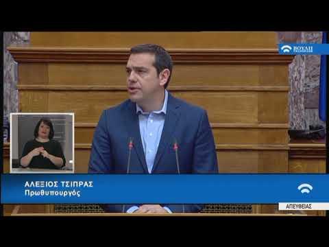 Α.Τσίπρας (Πρωθυπουργός) (Επιτροπή Δημ.Διοίκ. και Ισότητας) (08/03/2018)