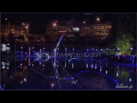 Γιορτή στ΄ αστέρια 2018 κολυμβητήριο ΣΥΚΕΩΝ
